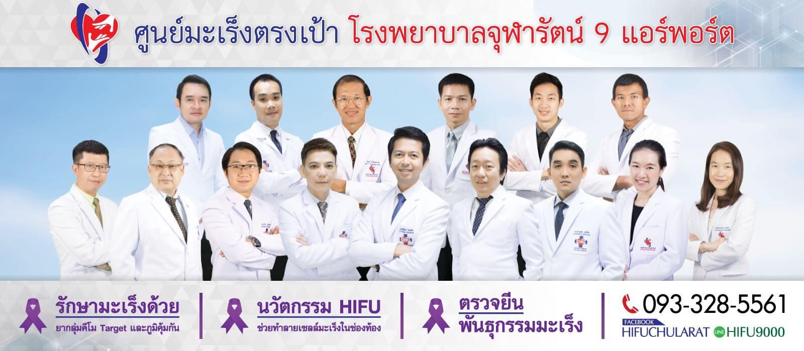 6112-bn-cancer
