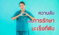 6306-cancer-liver