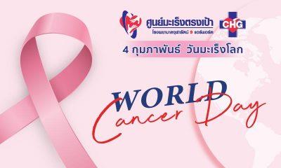 6401-cancerday-02
